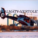 Аренда вертолетов в Алматы