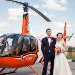 Аренда вертолета для свадьбы