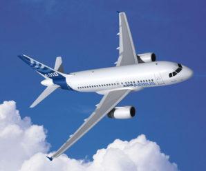 ПРОДАЖА САМОЛЕТОВ AIRBUS A318  – ICC JET.  ПРОДАЖА НОВЫХ И БЫВШИХ В ЭКСПЛУАТАЦИ  AIRBUS A318.  Купить в Казахстане