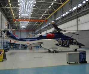 Техническое обслуживание вертолетов